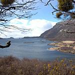 Patagonien Feuerland Nationalpark